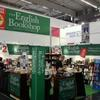 Our stand C04:29 and the bookfair in Gothenburg is now open!